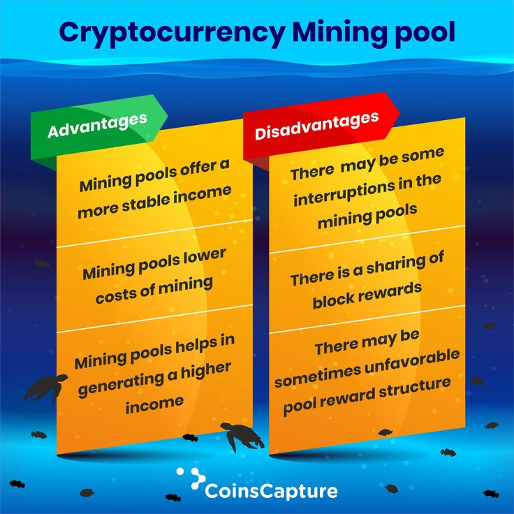 advantages disadvantages of cryptocurrency mining pool