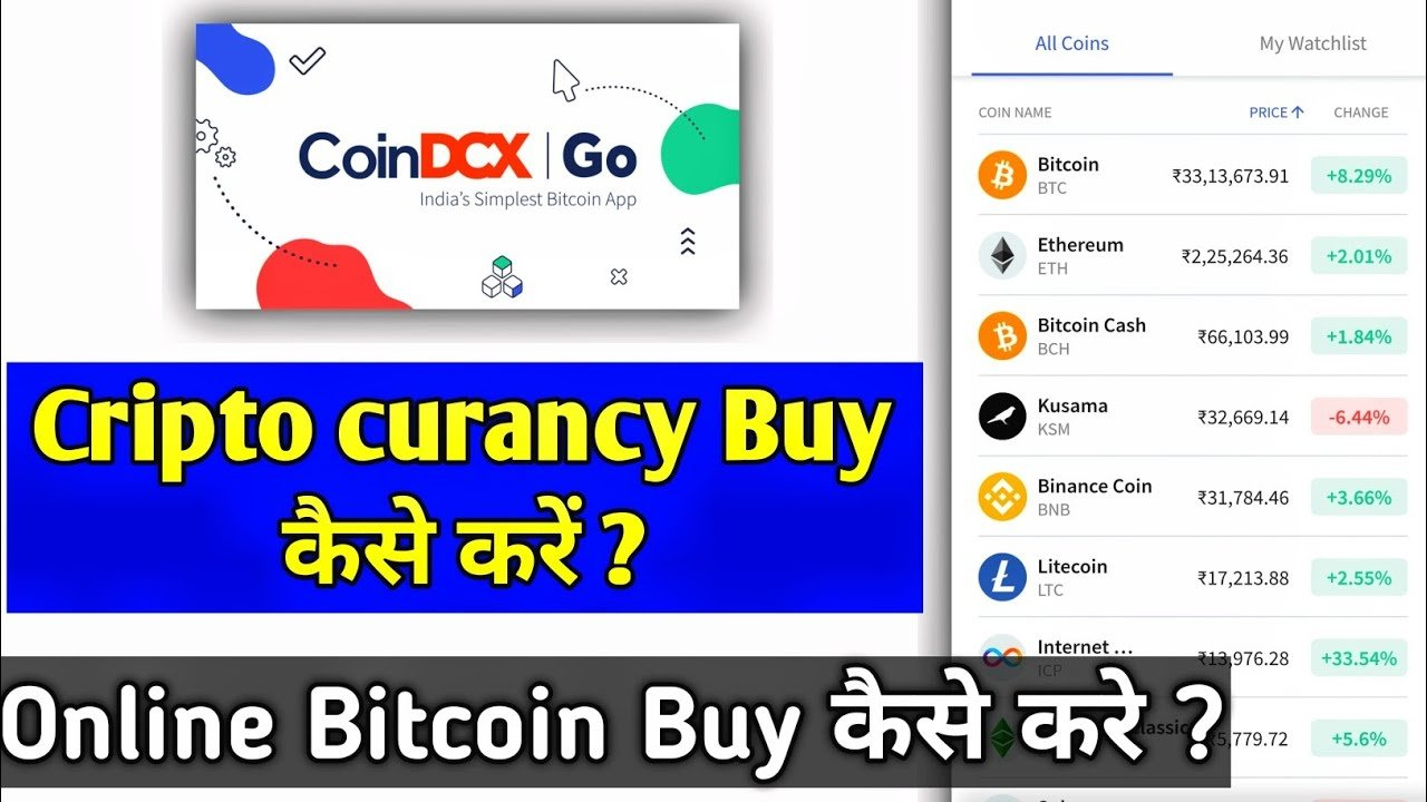 How to Buy Crypto currency 2021