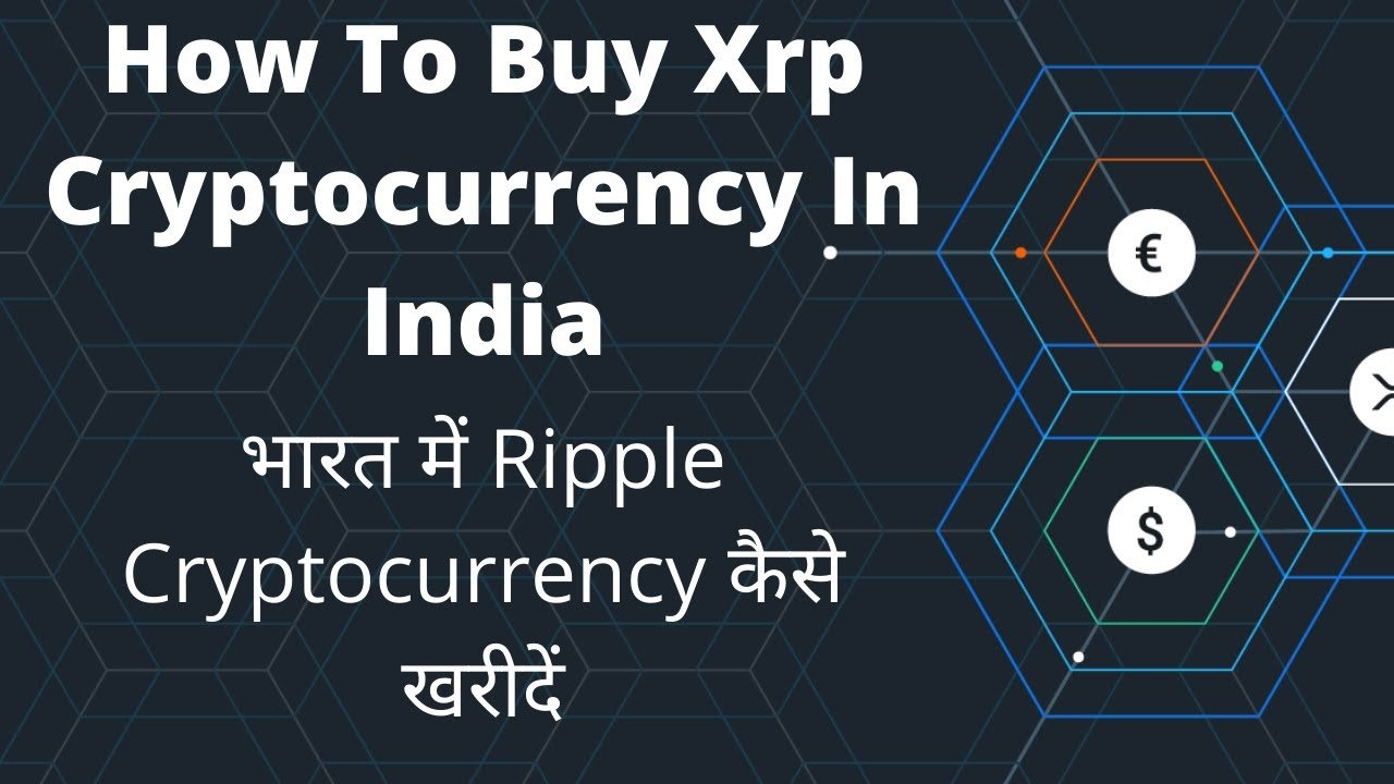 How To Buy Xrp In India