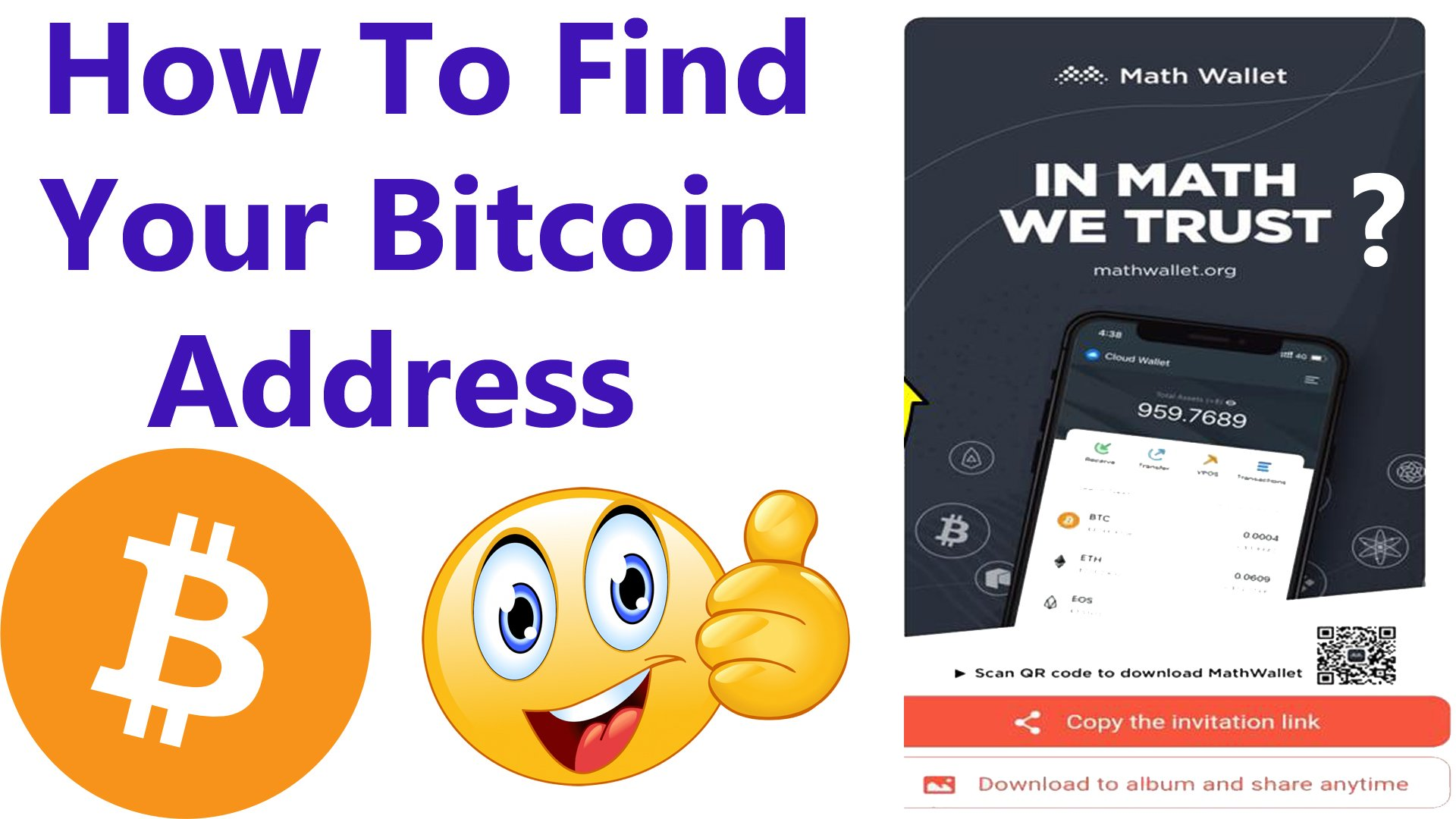 How To Find Bitcoin Wallet ID in Math Wallet